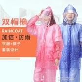 雨衣-雙帽檐時尚雨衣雨褲套裝成人女款男款電瓶車徒步防水雨披 夏沫之戀