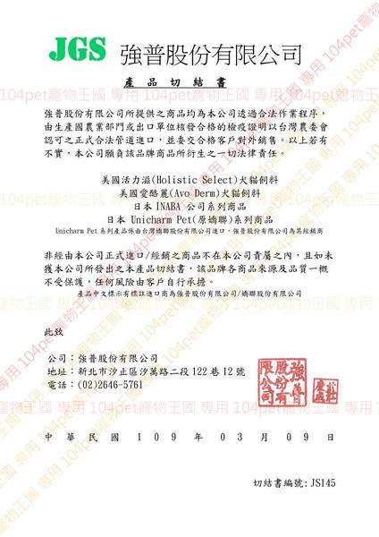 【寵物王國】日本CIAO/CI-SC-73啾嚕肉泥(雞肉)14gx4入