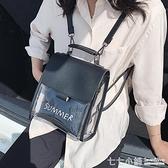 後背包~後背包包2021流行夏季新款潮韓版時尚百搭透明背包手提斜背包女