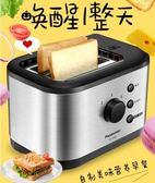 220vPanasonicNT-P400烤面包機家用早餐機土吐司機全自動多士爐igo『小淇嚴選』