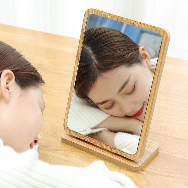 木制高清化妝鏡折疊鏡子臺式美容梳妝鏡學生宿舍書桌面大號公主鏡 快速出貨