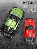 遙控車禮物rc漂移賽車兒童 高速四驅越野充電小型合金模型 遙控汽車玩具男孩部落