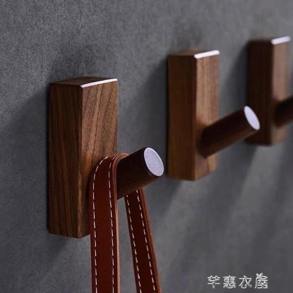 輕奢實木掛鉤免打孔門后墻上木質強力粘鉤試衣間衣帽鉤玄關掛衣鉤 快速出貨