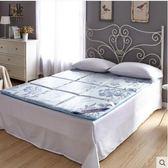 夏季冰絲涼席床墊 可折疊學生單人床透氣涼席床墊 雙人1.8m床igo 瑪麗蘇