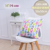 IN-HOUSE-簡單系列純棉抱枕-霓虹貓頭鷹(50x50cm)