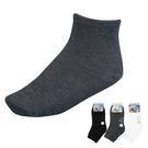 三合豐 巨星, 兒童短襪/學生襪, 純棉素面 款【MIT 3色】 - 普若Pro品牌好襪子專賣館