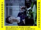 二手書博民逛書店NIMS罕見NOW INTERNATIONAL NO 3 2017 材料學術期刊 NATIONAL INSTITU