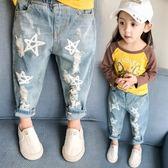 女童牛仔褲春裝2018款兒童小腳褲LJ4445『miss洛羽』