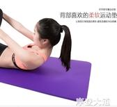 現貨24H出貨 瑜伽墊NBR 10mm加厚瑜伽墊 多功能瑜伽墊  『摩登大道』