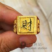 戒指/男福發財仿真鍍金飾品首飾開口「歐洲站」