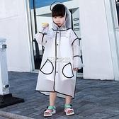 兒童雨衣幼兒園小學生2-6歲雨披全身男童女童大童小寶寶1-3歲雨衣