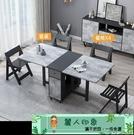 摺疊餐桌 簡約現代折疊餐桌多功能可伸縮小戶型公寓飯臺長方形家用輕奢餐臺 麗人印象 免運