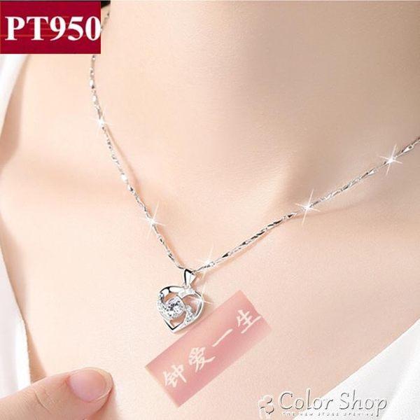 PT950鉑金項鍊 18K白金項鍊 百搭珠寶首飾鑽石吊墜女友禮物color shop