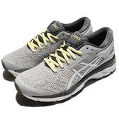 Asics 慢跑鞋 Gel-Kayano 24 灰 白 避震透氣 女鞋 亞瑟士 運動鞋【PUMP306】 T799N-9601