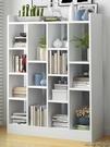 書架簡約落地簡易經濟型客廳置物架家用學生臥室儲物收納小書柜子YYP 瑪奇哈朵