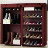 家用特價多層組裝拉鏈防塵鞋架 經濟型多功能省空間布藝簡易鞋櫃igo『小琪嚴選』