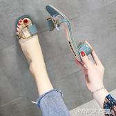 網紅同款拖鞋高跟女夏新款港風外穿時尚一字拖百搭中跟涼拖鞋  英賽爾3c