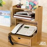 【佶之屋】木質DIY多功能文件電話收納架(胡桃)