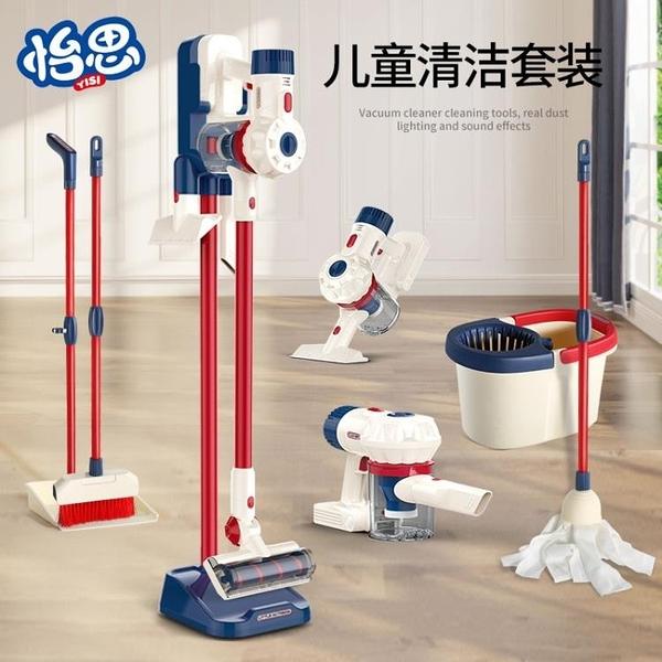兒童清潔電動吸塵器掃地簸箕玩具打掃衛生套裝過家家跨境貨源批發