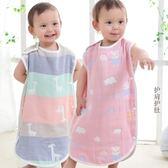 純棉紗布嬰兒寶寶睡袋春夏季薄款3層6層兒童背心式空調房防踢被【叢林之家】