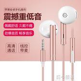 M116Tu金屬重低音入耳式立體聲線控耳機安卓手機通用耳塞耳麥克風  莉卡嚴選
