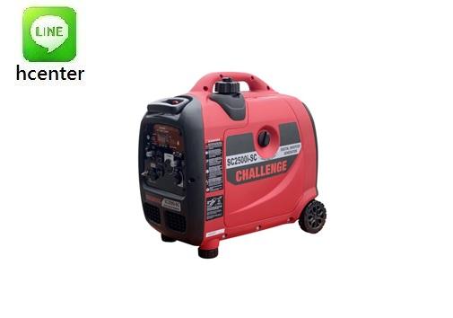 [ 家事達 ] Senci 靜音變頻發電機-2500W 特價 110V