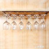 紅酒架擺件懸掛歐式創意紅酒杯架倒掛酒杯架家用酒櫃酒架高腳杯架HM 金曼麗莎