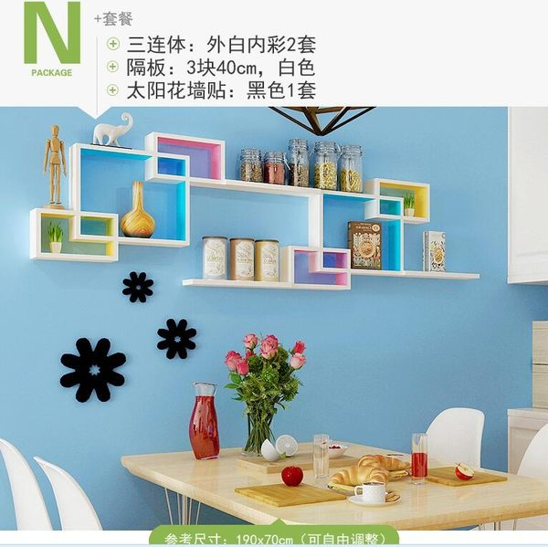 新款牆上置物架壁掛創意客廳電視背景牆裝飾架隔板牆壁格架書架【N套餐】