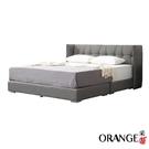 【采桔家居】吉布地 現代6尺棉麻布雙人加大床台組合(床頭+床底+不含床墊)