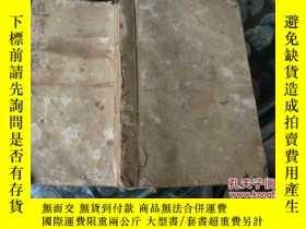 二手書博民逛書店罕見字寫得特別漂亮手抄本105462
