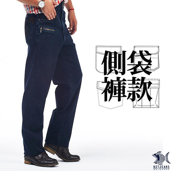 【即將斷貨】NST Jeans 美式搖滾金屬 復古丹寧藍側袋牛仔褲(中腰) 390(2006) 台製 男 四季款