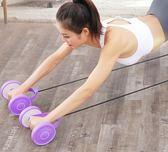 回彈健腹輪腹肌健身器材家用收腹器減瘦運動馬甲線女男WD 創意家居生活館