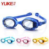 高清防水防霧兒童泳鏡男童女童青少年大框游泳眼鏡潛水鏡游泳裝備 森活雜貨