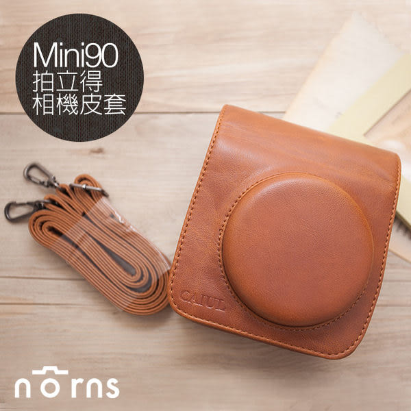 【Mini90拍立得相機皮套 咖色】Norns 附背帶 加蓋 皮質相機包 保護套 壓釦 掀蓋即拍 復古