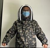 防蜂服 防蜂衣養蜂服半身加厚透氣蜜蜂防蟄蜂場養蜂人防護衣工具