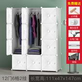 簡易衣櫃塑料鋼管加固布藝鋼架兒童兒童收納子簡約現代經濟型組裝jy
