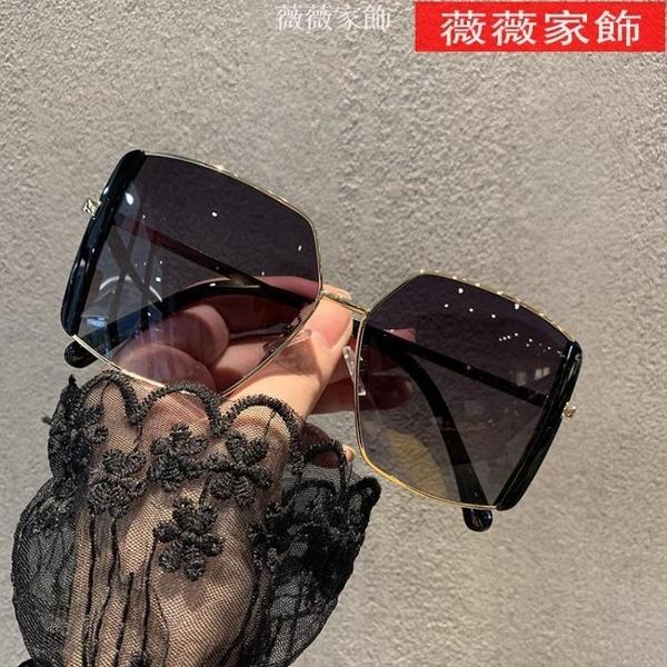 太陽眼鏡 2021韓版新款大框方形潮偏光墨鏡女大臉遮陽開車駕駛街拍太陽眼鏡 薇薇