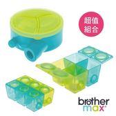 英國 Brother Max - 副食品分裝盒-大+小+旋轉式奶粉分裝盒