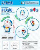 尼德斯Nydus 日本正版 小叮噹 Doraemon 哆啦a夢  PUTITTO 杯緣子 公仔 隨機出貨 共4款