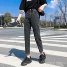 寬鬆牛仔褲女2021秋裝新款高腰百搭直筒九分哈倫蘿卜超顯瘦老爹褲 夏季狂歡