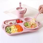 帶水杯小麥秸稈兒童餐盤套裝幼兒園餐盤卡通家用寶寶飯盤防摔餐具-享家生活館