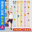 兒童摸高尺助長鍛煉器材身高牆貼室內增高兒童彈跳訓練器摸高神器【快速出貨】