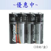 【勁量 Energizer 電池】勁量Energizer AA3號 E91 鹼性電池/勁量3號電池 (10封/一盒)