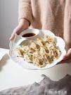 餃子盤帶醋碟子北歐盤子菜盤家用陶瓷盤子創意日式餐盤分格餐具 新年禮物