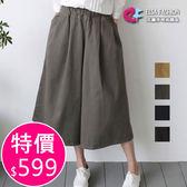 寬褲褲裙 艾爾莎 知性文青彈力腰素色八分闊腿褲裙【TGK4094】