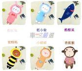 車之嚴選 cars_go 汽車用品【KSB-010】韓系可愛動物造型 安全帶保護套舒眠抱枕-六種樣式選擇