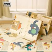 寶寶爬行墊便攜可折疊嬰兒爬爬墊泡沫地墊XPE環保無味客廳游戲毯
