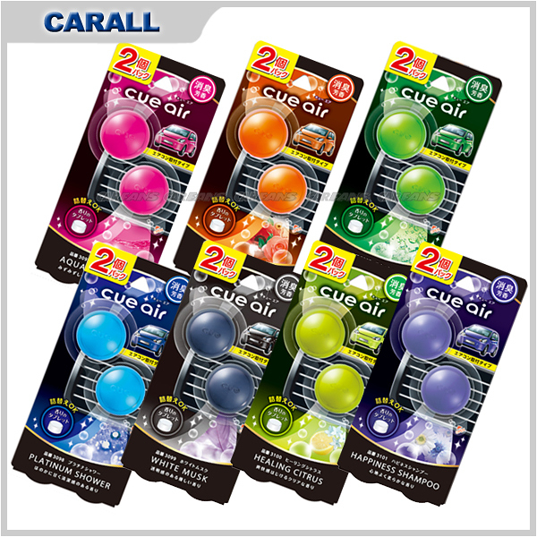 【愛車族購物網】CARALL日本 CUE AIR冷氣孔芳香劑-2入 (7種香味選擇)
