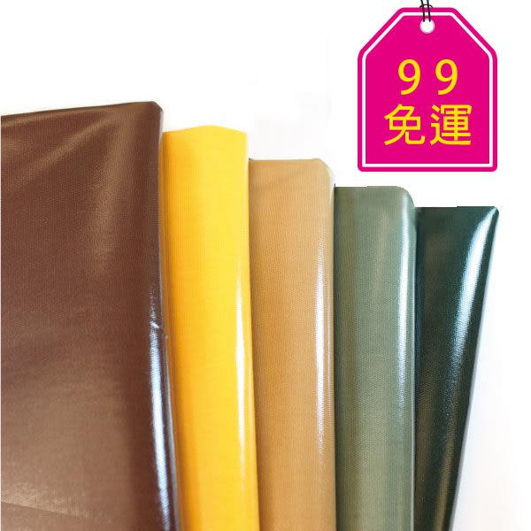MIT 100%純棉PVC帆布(45x62.5 cm) 共13色可挑選(尺寸誤差在0.5cm內皆屬合理範圍)