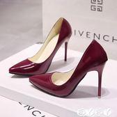 婚鞋 歐洲站裸色細跟高跟鞋尖頭黑色工作單鞋女漆皮藍色大碼鞋紅色婚鞋【全館9折】